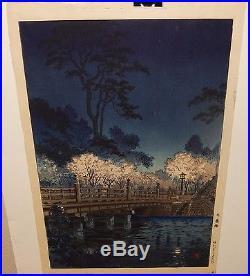 Tsuchiya Koitsu Benkei Bridge Original Japanese Color Woodblock