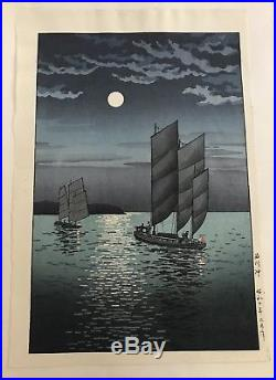 Tsuchiya Koitsu Boat Water Japanese Woodblock Print Japan