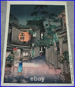 Tsuchiya Koitsu Evening At Ushigome Antique Japanese Woodblock Print