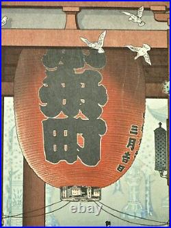 Tsuchiya Koitsu'Great Lantern at Asakusa Temple' Japanese Woodblock Print