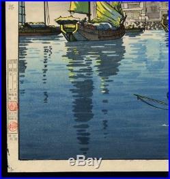 Tsuchiya Koitsu JAPANESE Woodblock Print HANGA Akashi Bay Inland Sea at Seto