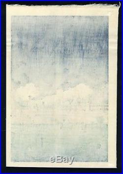 Tsuchiya Koitsu JAPANESE Woodblock Print SHIN HANGA Benkei Bridge