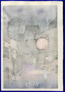 Tsuchiya Koitsu JAPANESE Woodblock Print Tea House Kagurazaka at Ushigome