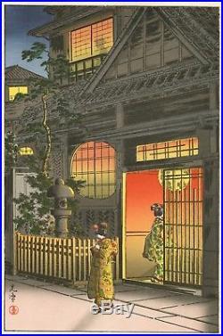 Tsuchiya Koitsu JAPANESE Woodblock Print Tea House Yotsuya Araki Yokocho