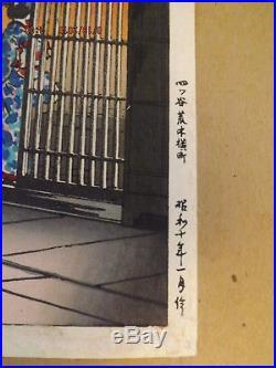 Tsuchiya Koitsu JAPANESE Woodblock Print Tea House Yotsuya Araki Yokocho 1935