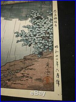 Tsuchiya Koitsu Japanese Woodblock Print Kofukuji Temple in Rain, NaraFramed