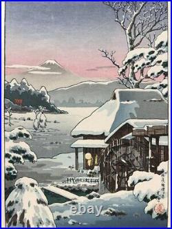 Tsuchiya Koitsu Japanese Woodblock Print Yaizu in Snow