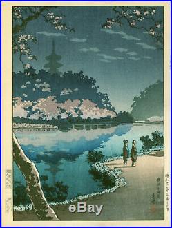 Tsuchiya Koitsu Japanese Woodblock Print Yokohama Sankei Garden -Early postwar