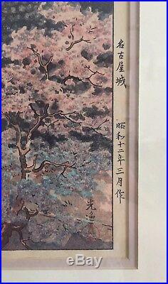 Tsuchiya Koitsu Nagoya Castle Trees Japanese Woodblock Print Japan