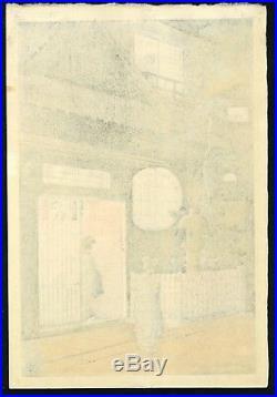 Tsuchiya Koitsu OLD JAPANESE Woodblock Print Tea House Yotsuya Araki Yokocho