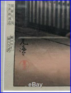 Tsuchiya Koitsu Pair (2) JAPANESE Woodblock Prints Zojoji Temple & Teahouse