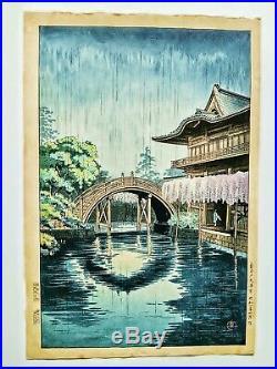 Tsuchiya Koitsu Wisteria & Half Moon Bridge At Kameido Wood Block Print NICE