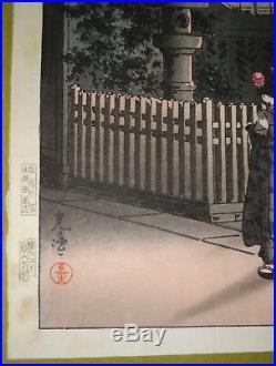 Tsuchiya Koitsu woodblock Japan, Teahouse 1935 shin hanga style, listed