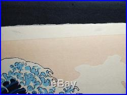 UNSODO HOKUSAI Japanese OBAN Large Size Woodblock Print GREAT WAVE OFF KANAGAWA