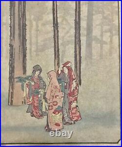 Ukiyo-e Japanese Original Woodblock Print Nishiki-e Utagawa Hiroshige D159