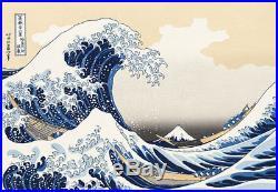 Ukiyo-e Japanese Woodblock Katsushika Hokusai The Great Wave off Kanagawa framed