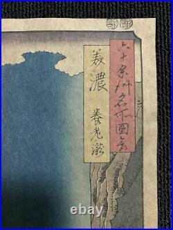 Ukiyo-e Japanese Woodblock Print Japan Antique HIROSHIGE Utagawa Yoro Waterfall