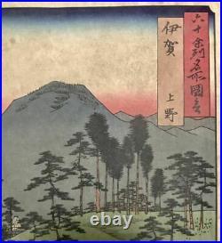 Ukiyo-e Japanese Woodblock Print Japan Antique Hiroshige Utagawa Nishiki-e Used