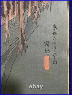 Ukiyo-e Japanese Woodblock Print Japan Antique Hiroshige Utagawa Tokaido Okabe