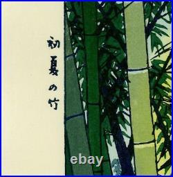 Ukiyo-e Japanese Woodblock Print Kasamatsu Shiro Bamboo in Early Summer Nishikie