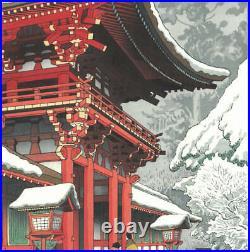 Ukiyo-e Japanese Woodblock Print Takeji Asano Kamigamo Shrine Snow JapanAntique