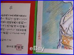 Ukiyo-e Japanese woodblock print SHINSUI ITO