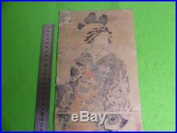 Ukiyo-e Japanese woodblock print YOSHITORA