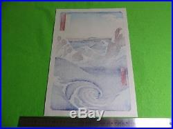 Ukiyo-e Japanese woodblock print hiroshige