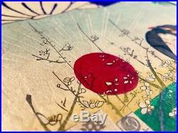 Ukiyo-e, Original Japanese Woodblock Print, Kunichika, Edo, Kimono, Genuine
