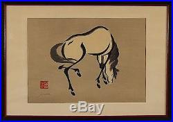 Urushibara Mokuchu (1888-1953) Japanese Woodblock Print c. 1930 Signed