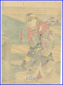 Utagawa Hirosada, Kabuki Theatre, Ukiyo-e, Original Japanese Woodblock Print