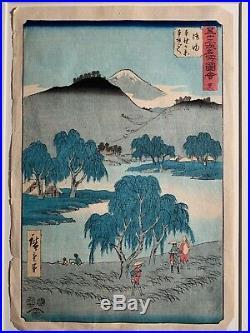 Utagawa Hiroshige (1797-1858) Japanese Edo Period Original Ukiyo-E Print