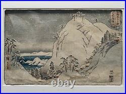Utagawa Hiroshige Original Japanese Woodblock Print Framed Ukiyo-e