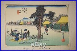 Utagawa Hiroshige TOKAIDO 53-TSUGI 57 Prints Japanese Woodblock Print Ukiyo-e