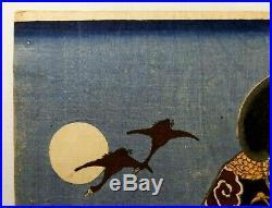 Utagawa Kunisida (japan) 1786-1865 Ukiyo-e Color Woodblock Print Of Kabuki Actor