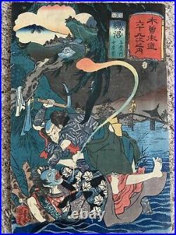 Utagawa Kuniyoshi Original Japanese Woodblock Print Ukiyo-e