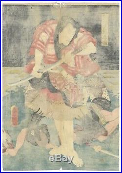 Utagawa Toyokuni III, Kabuki, Katana, Edo, Original Japanese Woodblock Print