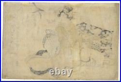 Utamaro, Beauty and Sparrow, Bird, Original Japanese Woodblock Print, Ukiyo-e
