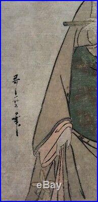 Utamaro, Young Man & Woman, Japanese Woodblock Print, Ukiyo-e