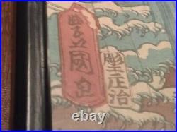 VINTAGE original signed woodblock print framed Japanese art Samurai Estate item