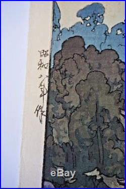VTG HIROSHI YOSHIDA Japanese Woodblock Print SHRINE PAGODA TEMPLE w WATER