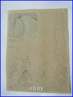 Vintage 1916 Charles William Bartlett MADURA Ukiyo-e Nishiki-e Woodblock Print