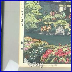 Vintage 1951 Toshi Yoshida Japanese Woodblock Silver Pavilion Kyoto Signed Frame