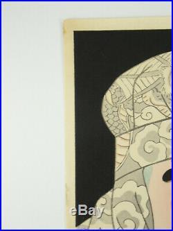 Vintage 1952 Natori Shunsen ukiyo-e Woodblock Print Actor Bando Hikosaburo VII