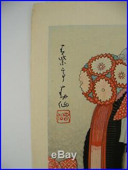 Vintage 1952 Natori Shunsen ukiyo-e Woodblock Print Actor Nakamura Fukusuke VII