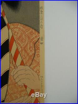 Vintage 1952 Natori Shunsen ukiyo-e Woodblock Print of Actor Bandô Mitsugorô VII