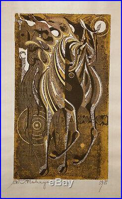 Vintage 1967 Tadashi Nakayama Afternoon Shadow Japanese Woodblock Print Horse