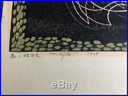 Vintage 1968 Japanese WOODBLOCK Print WHITE TREES- Fumio FUJITA, Signed, 30/100