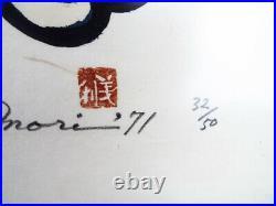 Vintage 1971 Japanese Woodblock Print Original Signed Art Yoshitoshi Mori 32/50