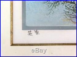 Vintage 1977 Hoshi Joichi Young & Autumn Leaves Ukiyo-e Woodblock Print